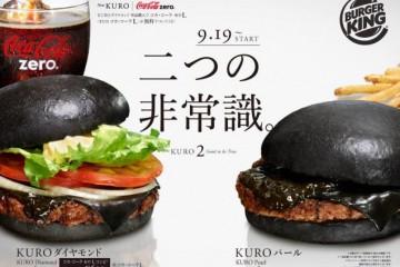 burger-king-black-burger