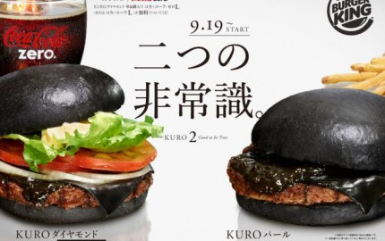burger-king-black-burger